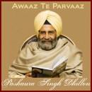 Free Audio Download: Awaaz te Parvaaz Album